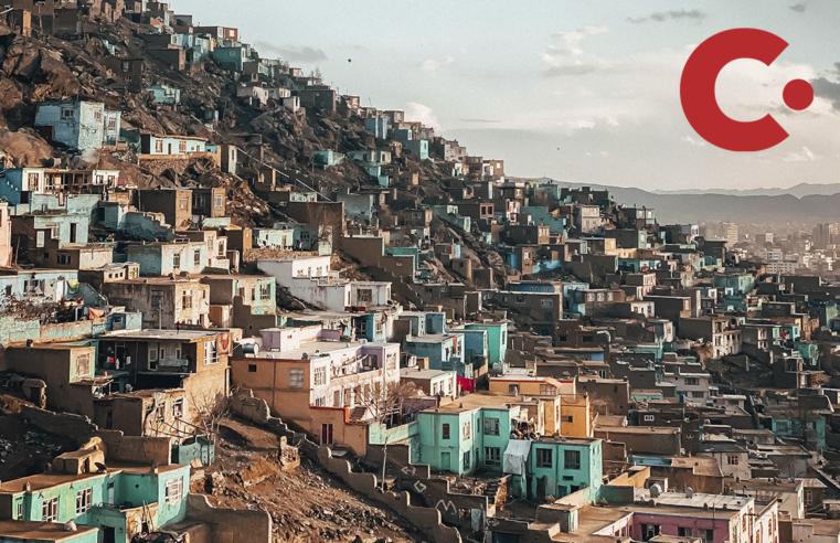 Você sabe o que é uma cidade resiliente?