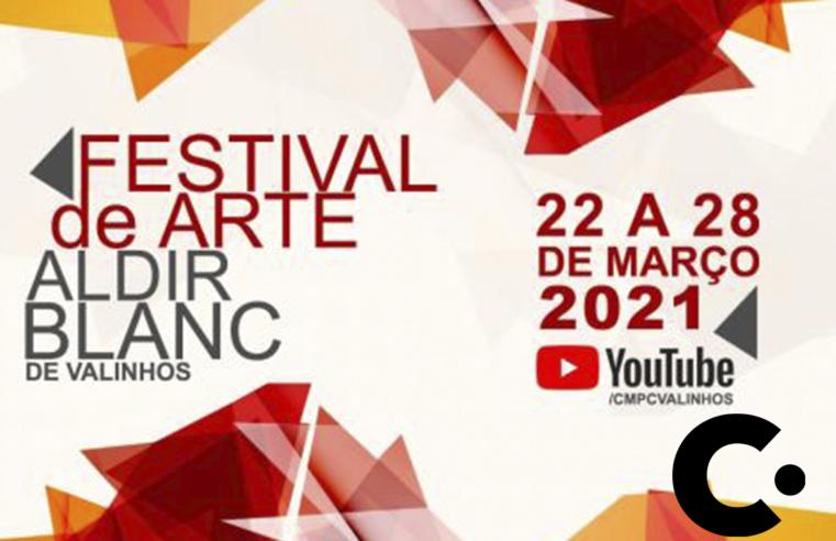 Valinhos: Festival de Artes Aldir Blanc on-line acontece no dia 22